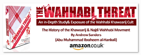 Wahhabism Vs Islamic World