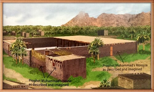 Prophet's House and Prophet's Original Masjid. But today Pharaohs destroying original and building Firaunic things everywhere!