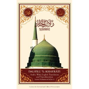 Delail Khairath-The Invocation of Blessings upon the Prophets of God
