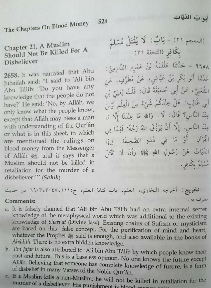 Wahhabi Priests re-writing Hadith Books